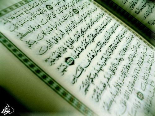 Kuranı Kerim, Islam, İslam, Allah