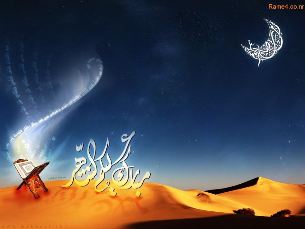 ramadan_wallpaper11